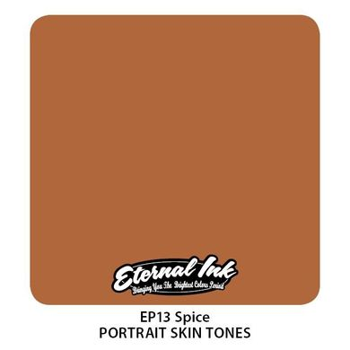 Spice (Portrait Skin Tone Collection Set)
